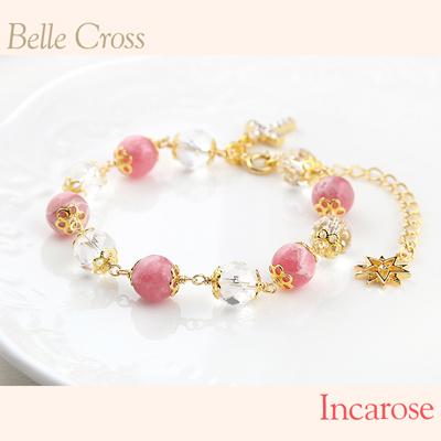 BelleCross〜ベルクロス〜ブレスレット<アルゼンチン産インカローズAA>102 ※表記以外へのサイズ変更不可